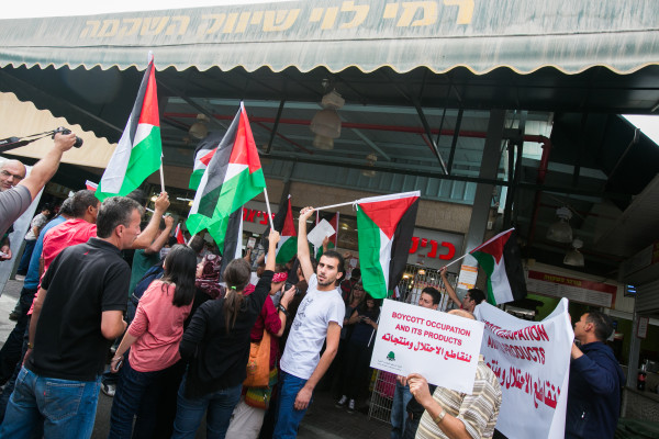 Palestinian activists enter a Rami Levi supermarket located in the Sha'ar Binyamin settlement to protest against the Israeli occupation and settlements and to call for BDS. Yotam Ronen/Activestills