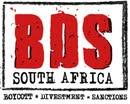 bds logo small