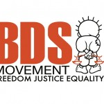 BDS-FINAL-LOGO_v5WEB_URL_side
