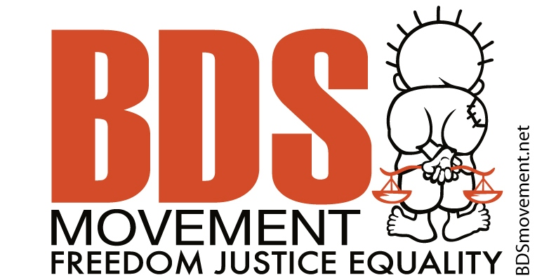 The logo for the BDS movement