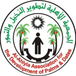 Al Ahleya Association for the Development of Palm and Dates