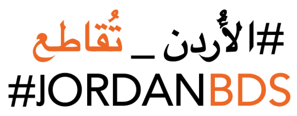 Jordan BDS