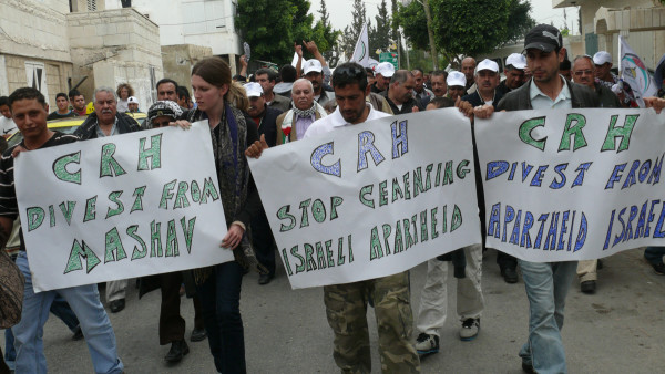 Activists in Palestine calling for CRH to end its complicity with the construction of Israel's Wall and settlements