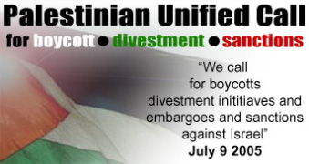 http://www.bdsmovement.net/files/bdscall.jpg