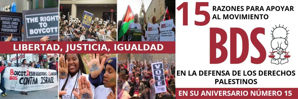 15 razones para apoyar a BDS en su quinceavo aniversario
