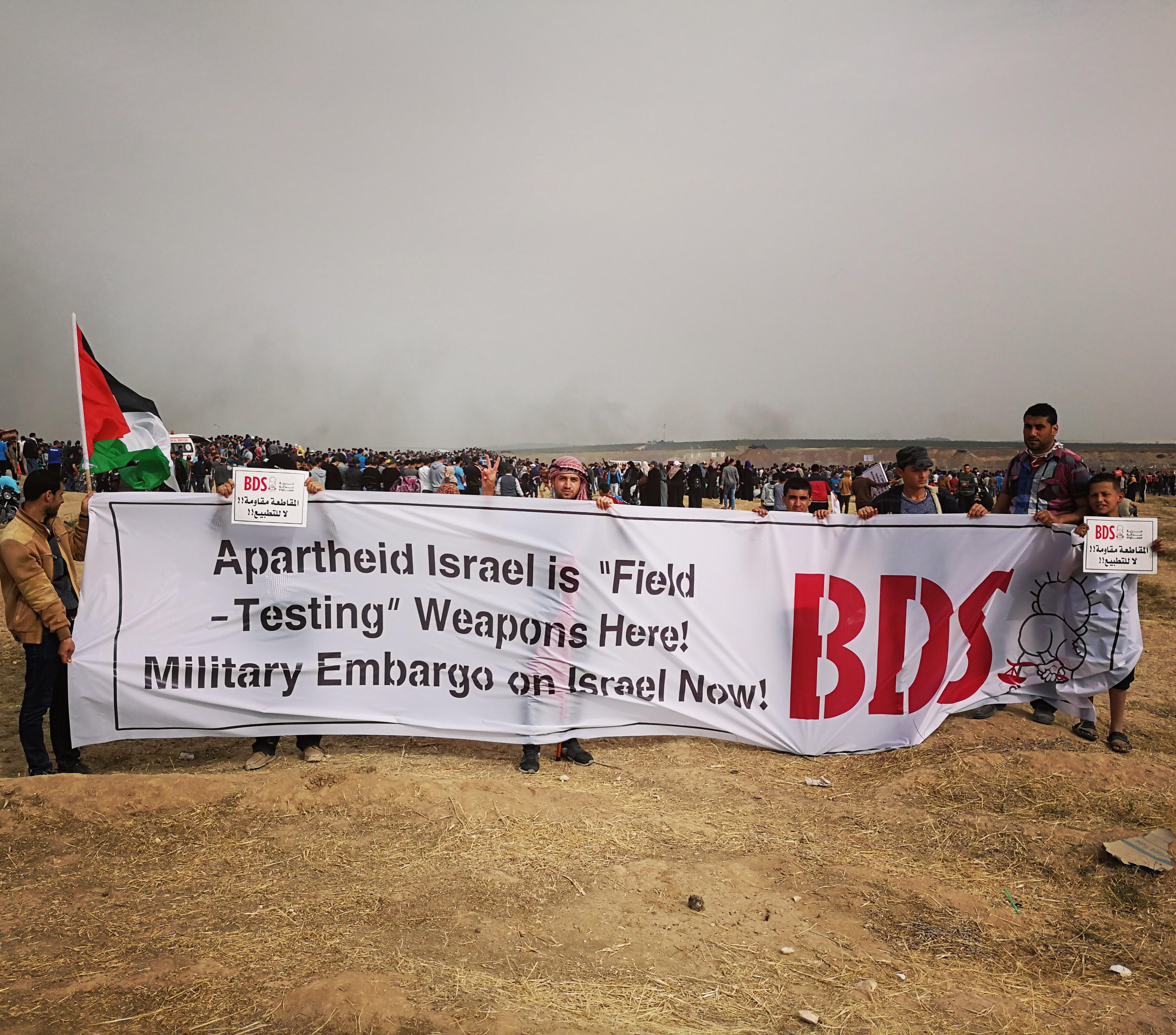 In Response to Israel's Latest Massacre in Gaza: Arms Embargo Now!