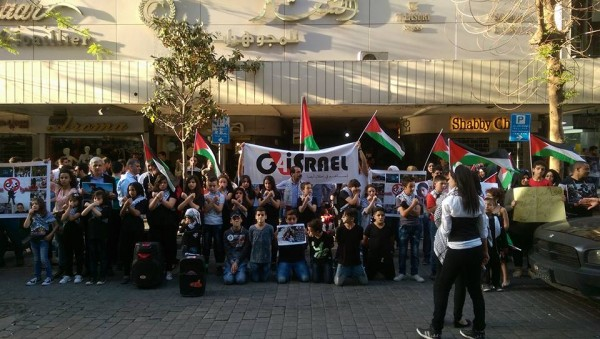 #StopG4S protest in Lebanon for Palestinian political prisoners day