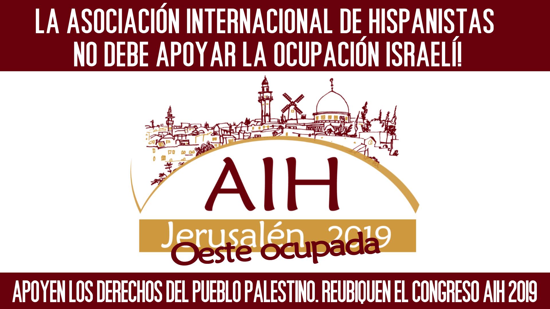 Sindicatos de profesores palestinos piden a hispanistas no celebrar su próximo congreso en la Universidad Hebrea