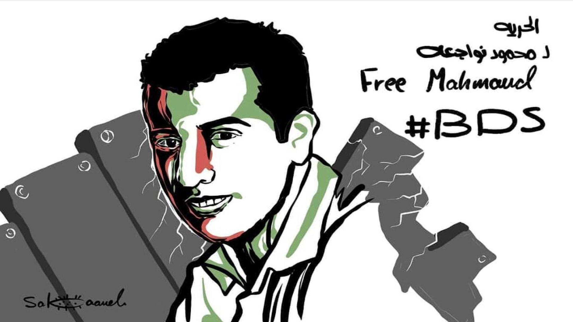 Help us to #FreeMahmoud, BNC general coordinator