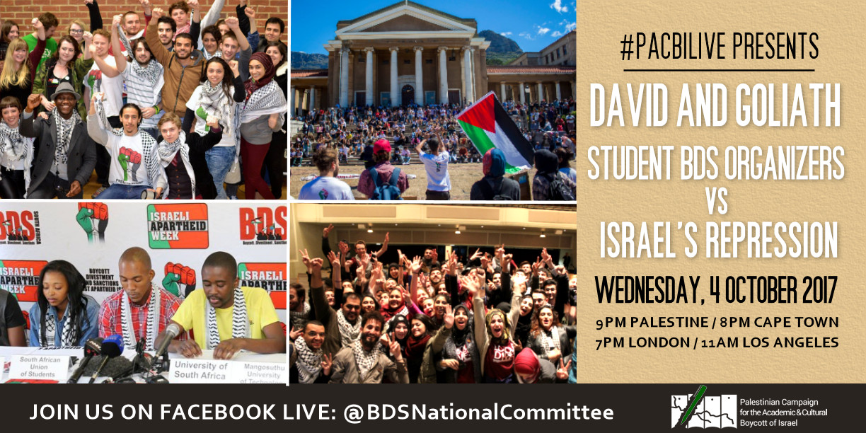 PACBILive presents: David and Goliath, Student BDS Organizers VS Israel's Repression