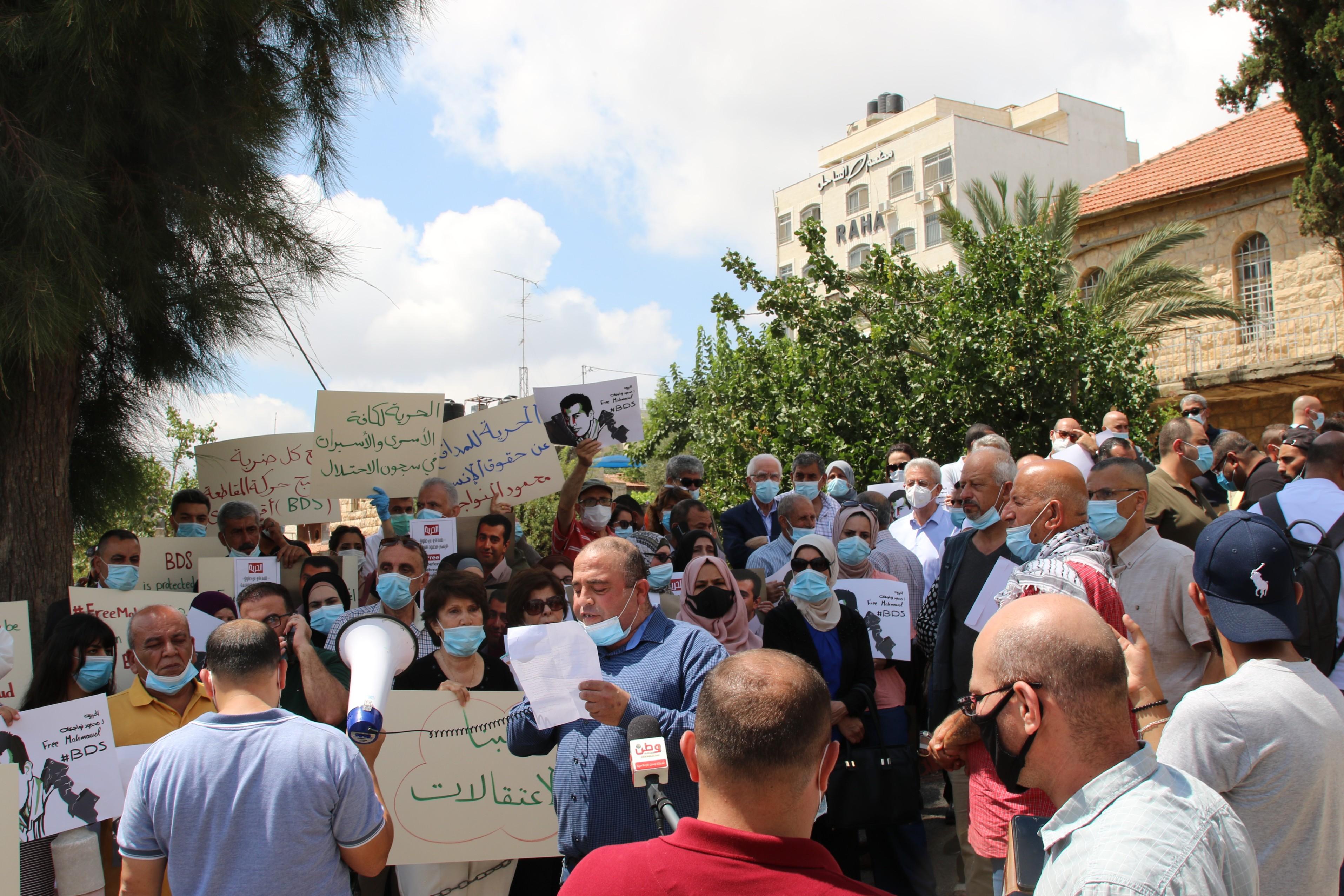 #FreeMahmoud: Israel responde a la presión internacional y permite a Mahmoud Nawajaa ver a su abogado