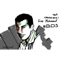 Help us to #FreeMahmoud, BNC general coordinator