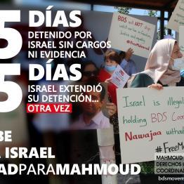 #LibertadParaMahmoud: corte militar israelí extiende la detención de Mahmoud Nawajaa por 5 días más.