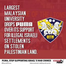 Largest Malaysian university ends sponsorship deal with Puma over support for illegal Israeli settlements