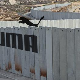 Boycott Puma - Sponsor of illegal Israeli Settlements