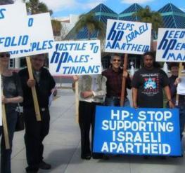 Economic Boycott - Boycott HP