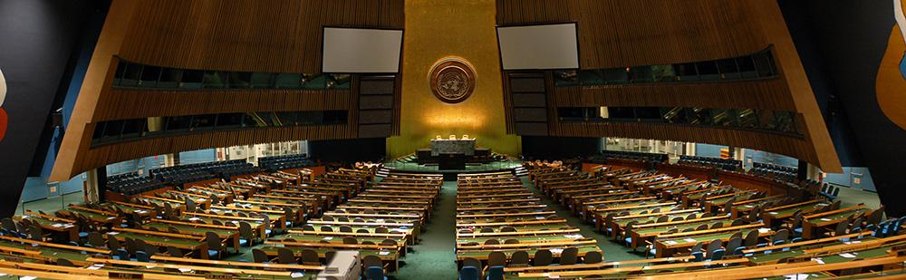 UN_General_Assembly_(panoramic)-cut.jpg