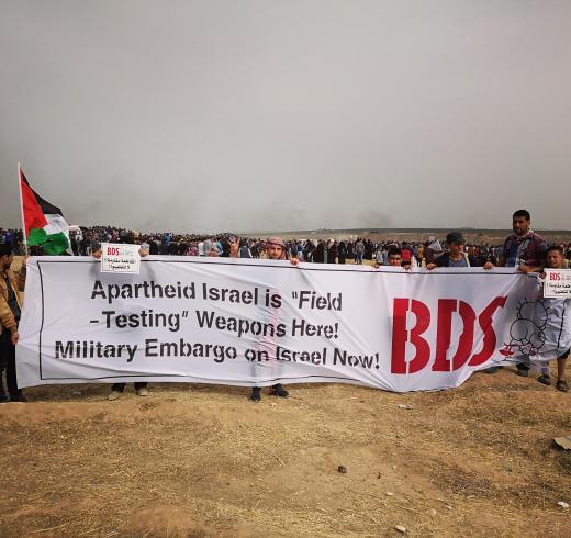 HSBC | BDS Movement