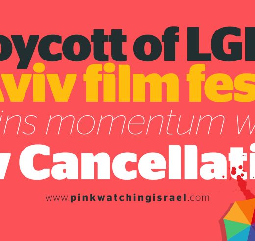 Boycott of Tel Aviv LGBT Film Festival Gains Momentum with New Cancellations