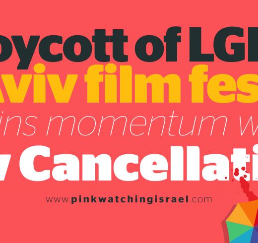 Boycott of Tel Aviv LGBT Film Festival Gains Momentum with New Cancellations
