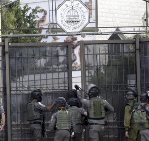 Israeli soldiers raid Palestinian Al Quds University