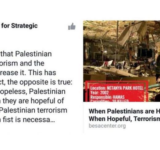 "Bar Ilan University's Begin-Sadat Center advocates increased ""hopelessness"" for Palestinians"