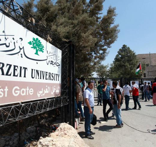 Israel is obstructing academic freedom at Palestinian universities through various measures, including closing colleges and denying visas for visiting professors.