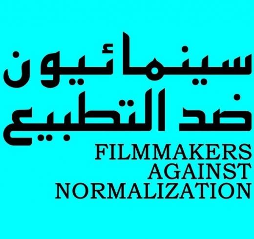 Filmmakers Against Normalization