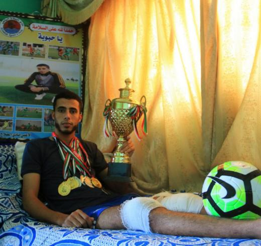 Gaza footballer Mohammad Khalil, shot by Israeli snipers