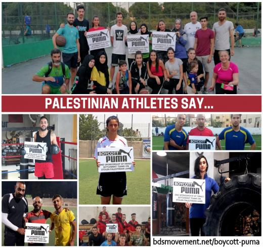 Boycott Puma until it ends support for illegal Israeli settlements on stolen Palestinian land