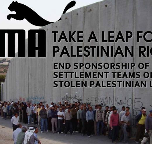 Puma, end sponsorship of Israeli settlement teams on stolen Palestinian land
