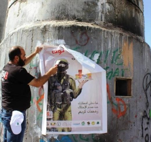 Kuwait | BDS Movement