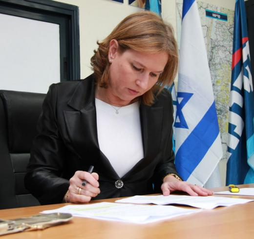 Belgian prosecutors planned to question former Israeli foreign minister Tzipi Livni over war crimes in Gaza. Credit: Flickr
