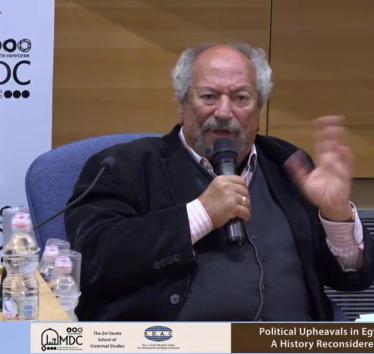 Saad Eddin Ibrahim speaking at Tel Aviv University