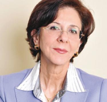 Dr. Rima Khalaf