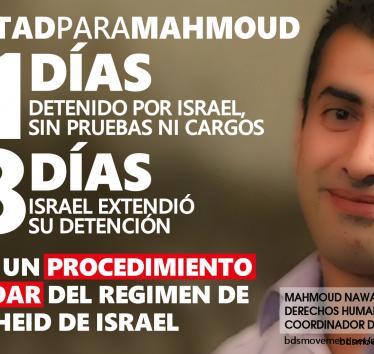 #LibertadParaMahmoud: Israel extiende la detención del coordinador del BDS Mahmoud Nawajaa