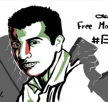 Ayúdanos a pedir #LibertadParaMahoud, coordinador general del BNC