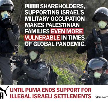 Puma stop supporting illegal Israeli settlements, which make Palestinian families even more vulnerable in times of pandemics