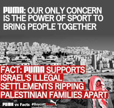 Puma vs Facts: Refuting Puma's Justifications for Supporting Israeli Apartheid