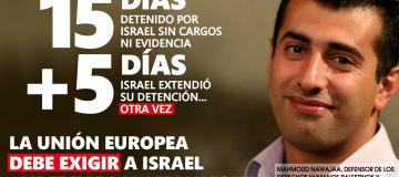 Ayúdanos a exigir #LibertadParaMahmoud: Israel extendió su detención...otra vez
