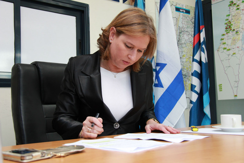 Belgian prosecutors planned to question former Israeli foreign minister Tzipi Livni over war crimes in Gaza. (Flickr)
